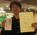 21st_springcup_best4_yashiro.jpg
